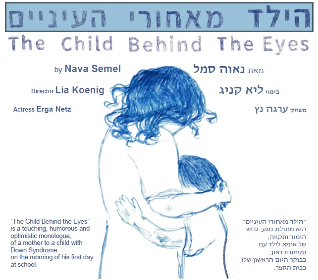 The Child behind the eyes